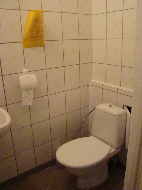 lokal-uslugowy-tychy-toaleta